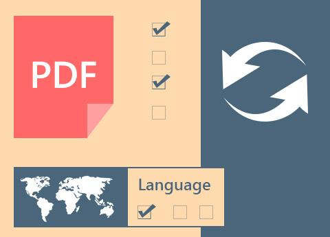PDFページ範囲を選択