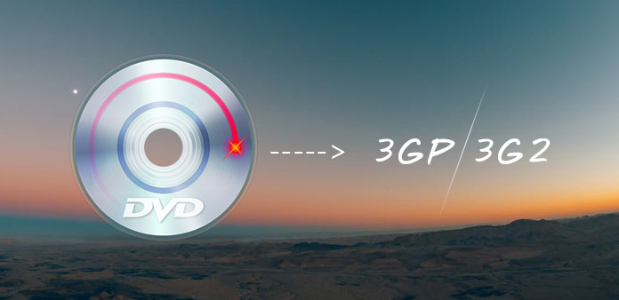 Μετατροπή DVD σε 3GP 3G2