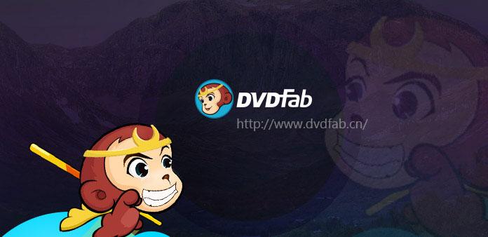 DVDFabパスキー