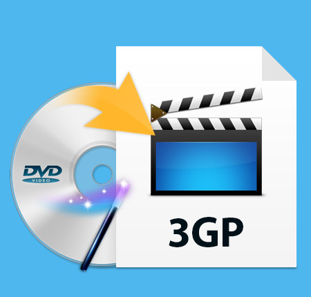Tipard DVDから3GPへの変換