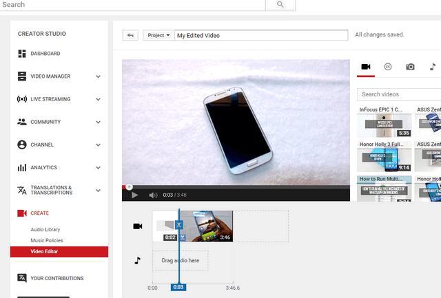 يوتيوب محرر