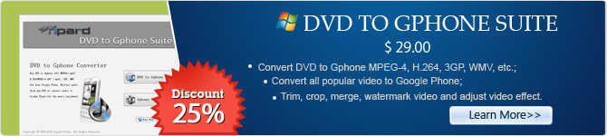 dvd to gphone suite
