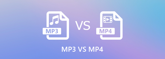 MP3 مقابل MP4