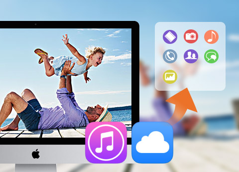 Recuperar e extrair dados do iOS de backups do iTunes