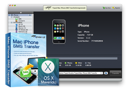 iphone sms free mp3 download