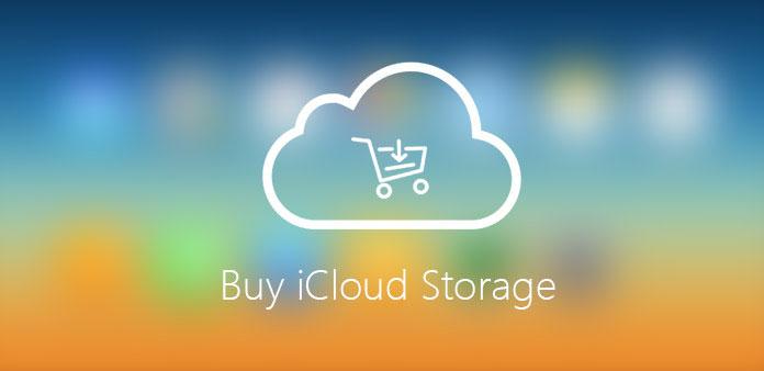 iCloudストレージを購入する
