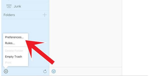 Удаление нескольких писем iCloud