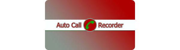 Recorder automática de chamadas