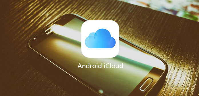 iCloud لأجهزة Android