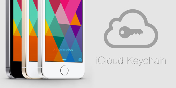 iCloudキーチェーン機能