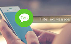 テキストメッセージを隠す