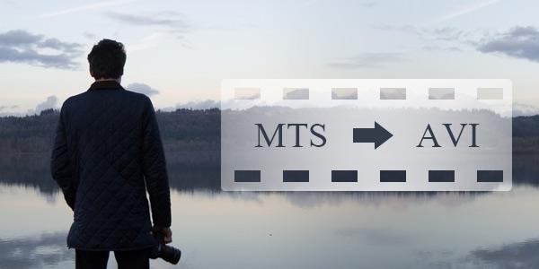 avtsコンバータへのMTS