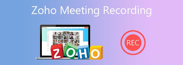 تسجيل اجتماع Zoho