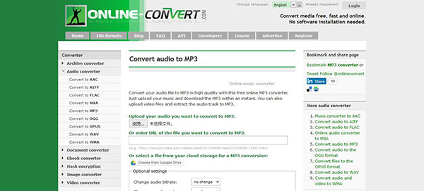 10 Similar Websites to Download MP3 Files of 2017