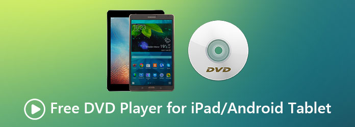 مشغل DVD مجاني لأجهزة iPad / Android Tablet