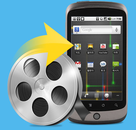 Tipard Video Converter for Nexus One