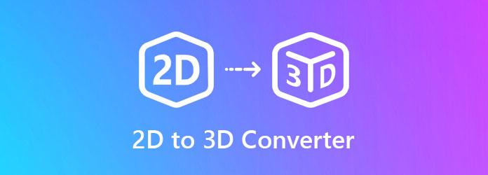 2D لتحويل 3D