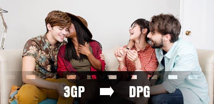 3GPからDPGへ