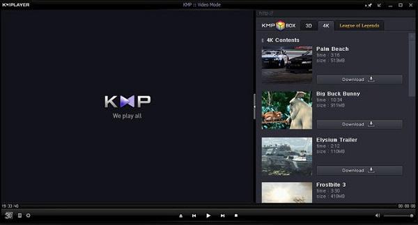 برنامج KMPlayer