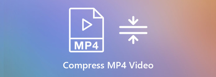 MP4ビデオファイルの圧縮