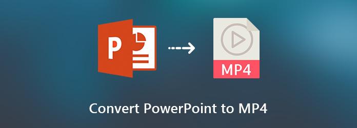 تحويل عرض PowerPoint التقديمي إلى MP4