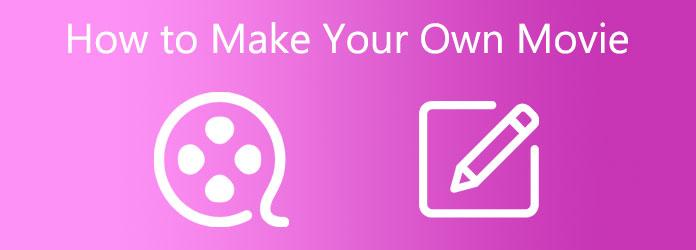 كيف تصنع فيلم