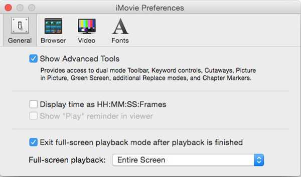 إعداد تفضيل iMovie