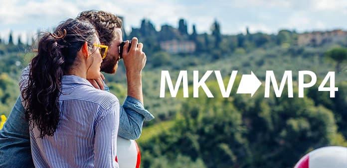 MKVからMP4へ