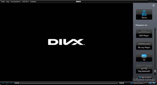 DivX přehrávač