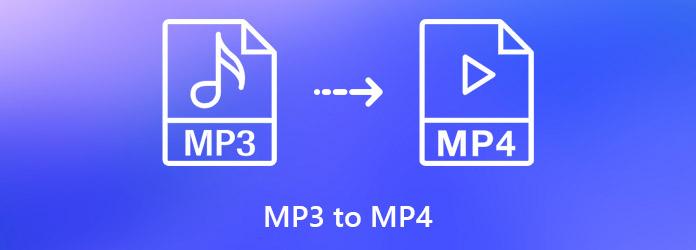 MP3からMP4へ