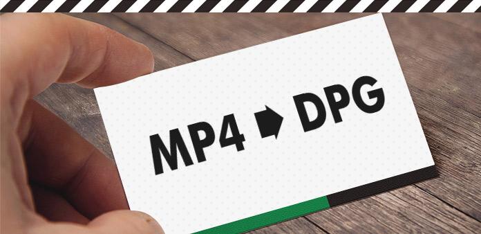 MP4 إلى DPG