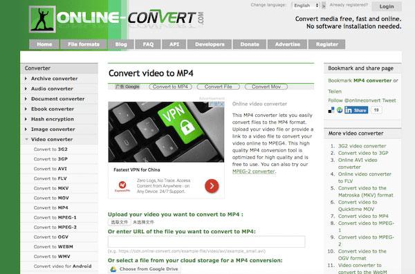 Online Konvertera