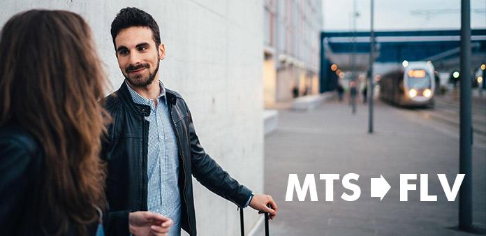 MTS إلى FLV