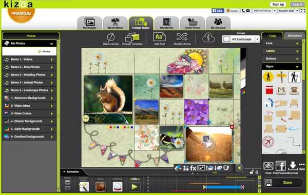 صانع ملصقات الصور والفيديو Kizoa