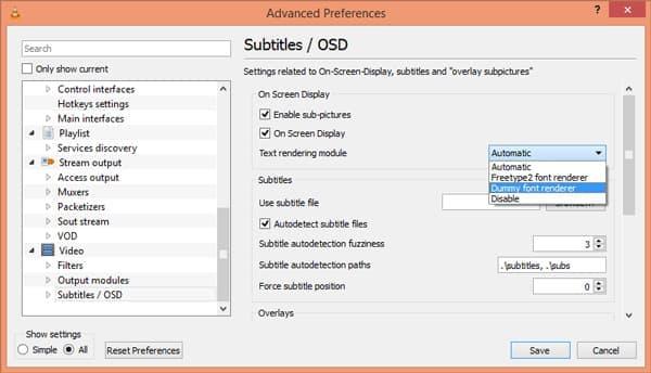 Субтитры OSD VLC
