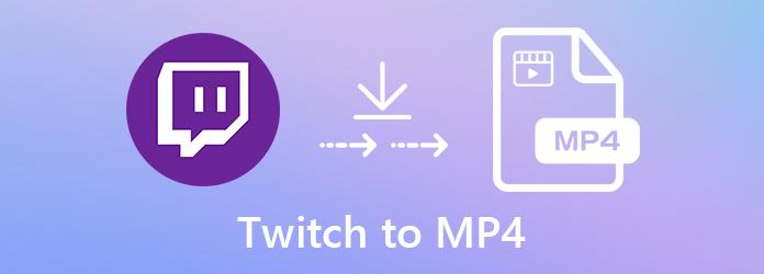 TwitchからMP4