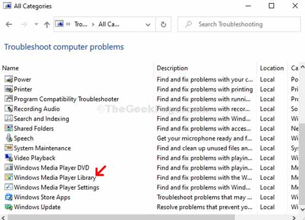 مكتبة Windows Media Player