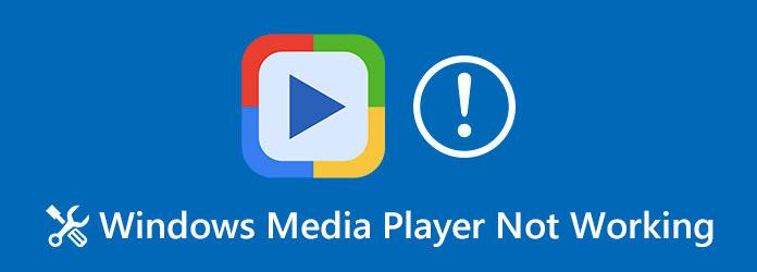 لا يعمل Windows Media Player